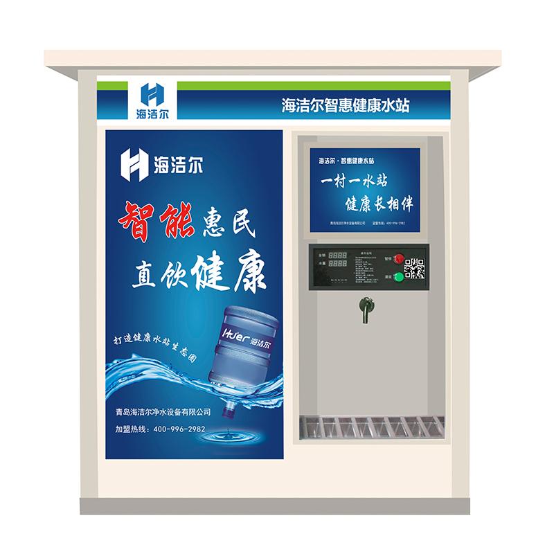 自动售水机的水和自来水的区别