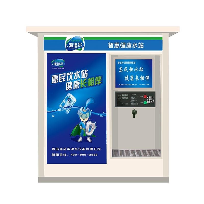 农村售水站物理消毒技术分析