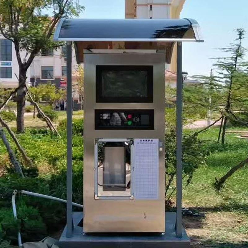 东营市城管局水质提升项目