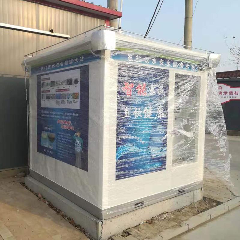 围场农村水质提升项目