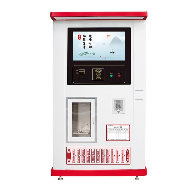 高配中国红售水机