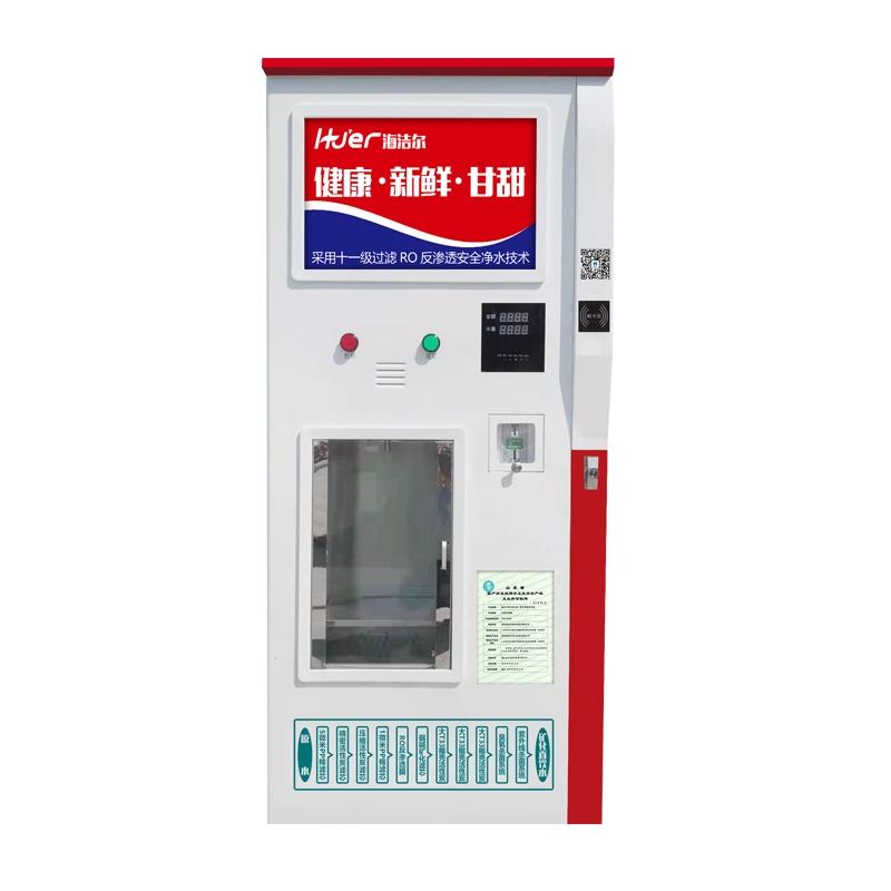 中国红售水机