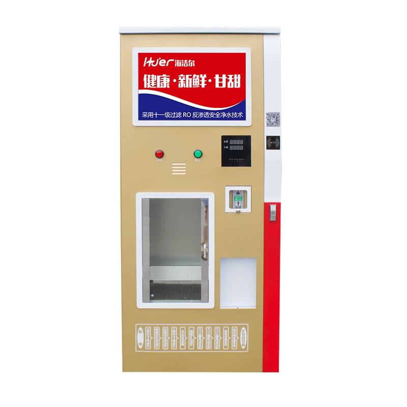 青岛专利土豪金售水机