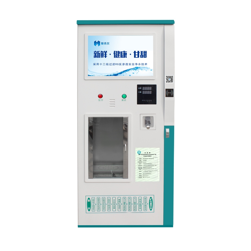 四川星光蓝节水型售水机