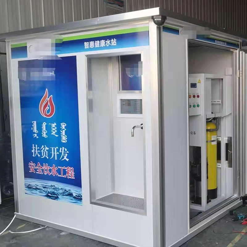 内蒙古四子王旗农村水质提升项目