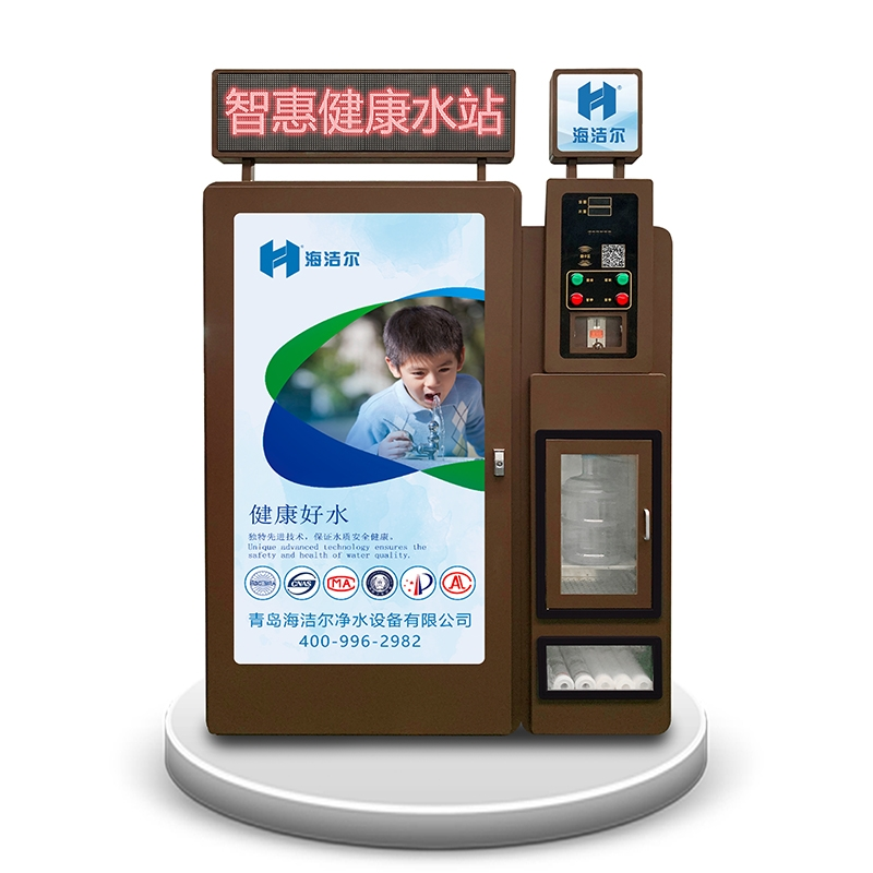 青岛多媒体售水机