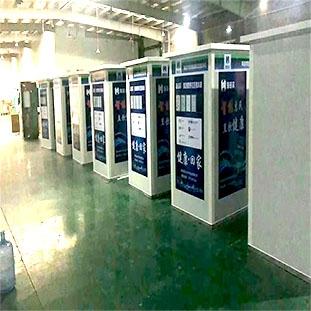 河北廊坊农村健康水站项目